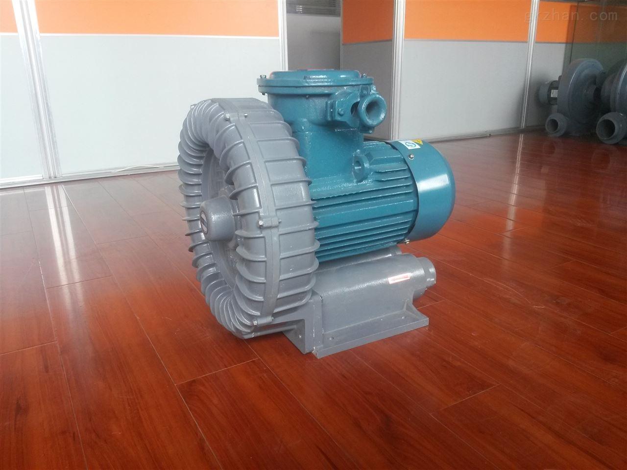 5500W防爆漩涡气泵  5.5KW防爆高压风机价格