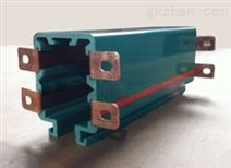滑触线DHGJ-4-25/120A,AC380V