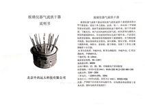 供玻璃仪器快速烘干器30孔国产型号:M359040