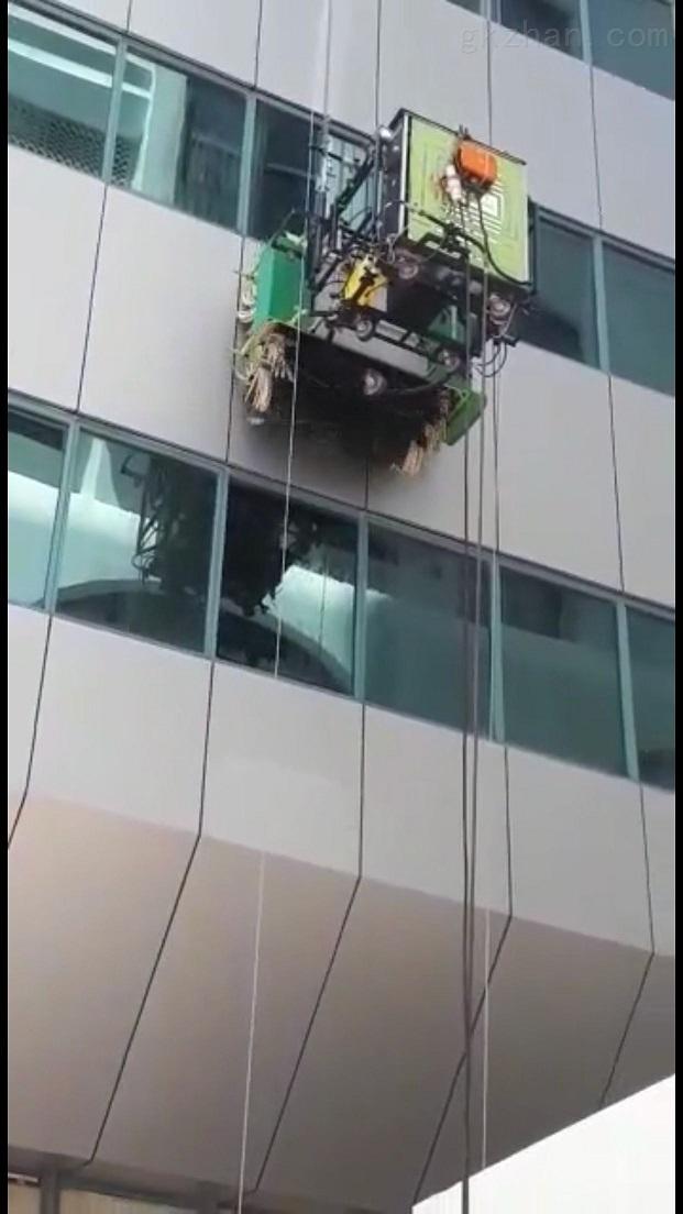 高楼外墙清洁机器人II型