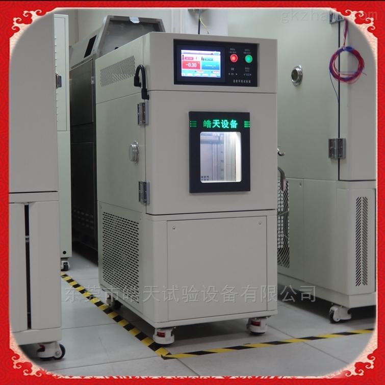 高低温交变潮湿试验机均匀度
