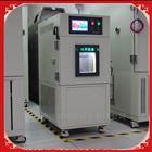 小型恒温恒湿老化试验箱-20~150℃标准版