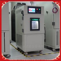 恒温恒湿机老化试验箱 -40~150℃牙白色