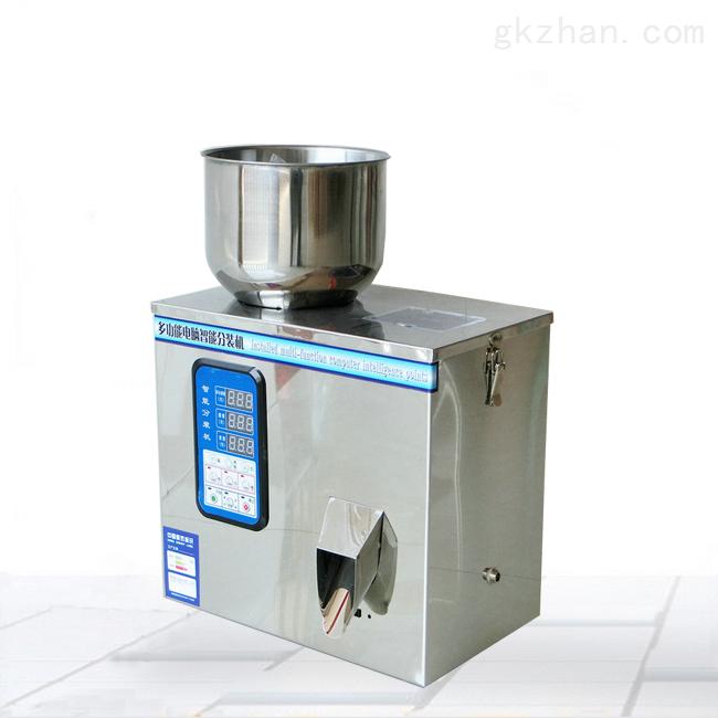 320克花生末智能定量全自动小型粉剂分装机