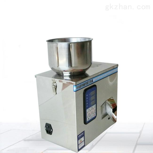 260克淀粉小型分装机-食品智能包装机供应