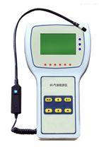 氣體檢漏儀