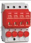 库号:M234840 熔断型电涌保护器(4P) 型号:BD73-CPM-R100T