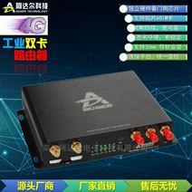 多网口|4G路由器|4G双卡路由|4G路由|eSiM