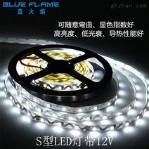 led灯带S型2835灯条发光迷你字发光灯条光源