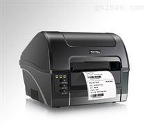 C168/200s商业级打印机