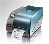 G2000小型工业级打印机