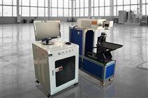 HSGP-300300鱼缸内雕机