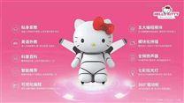 kitty猫智能機器人