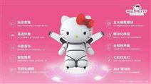 kitty猫智能机器人