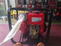 上海柴油机三寸消防泵HS30PFE