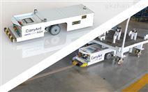 单向潜入式AGV-QRD1600