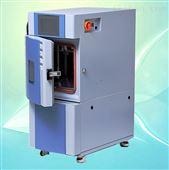 电工检测恒温恒湿试验箱直销厂家