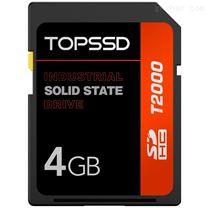SLC工業SD卡 4GB sd閃存卡 工業级SD卡