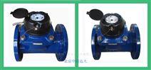 水平螺翼可拆卸干式冷水表50~500)LXLGC-400E