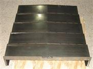 850数控机床钢板防护罩价格