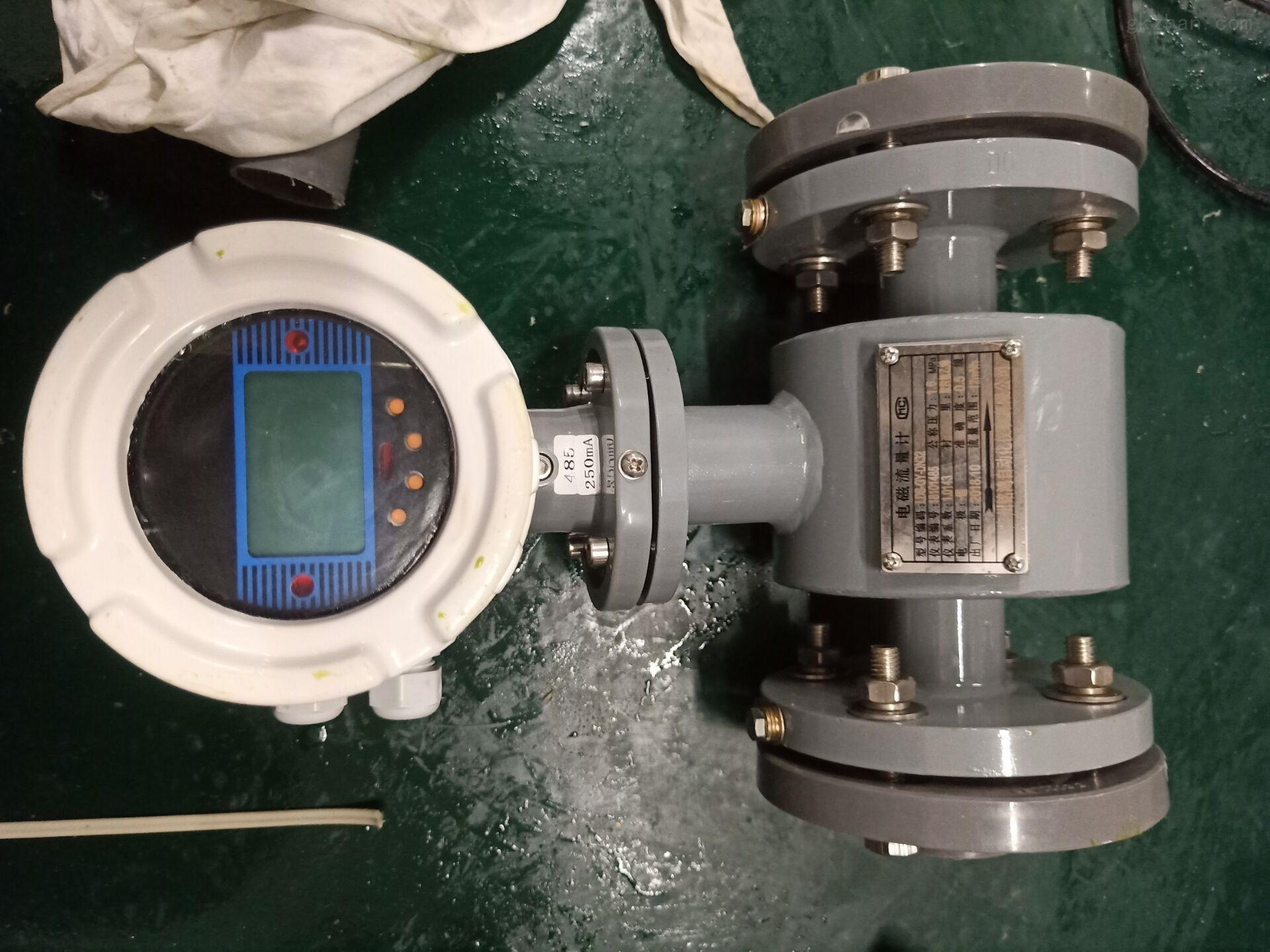 MF5000微型气体质量流量计价格