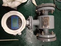 广州电磁流量计DN80、DN80污水流量表