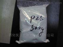 纳米级二氧化钛TiO2 P25,德国进口二氧化钛TiO2