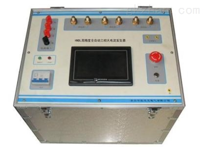 大电流发生器升流器