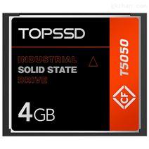 SLC工业级CF卡 工业CF卡4GB 工业用内存卡