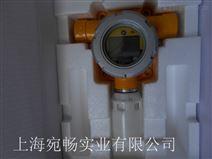 霍尼韦尔 SPXCDALMFX固定式 可燃气体探测仪