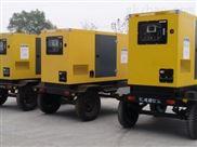 拖车式发电机组