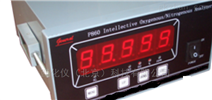 在线氮气分析仪(含纯度报警)