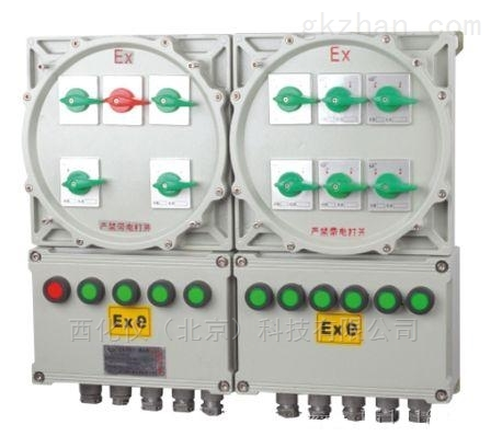防爆照明配�箱 型�:OP3/BXM51-4K