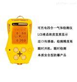 济南可燃气体检测报警仪RBBJT20-米昂报警器