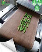 秋葵微波烘干设备连续式干燥机