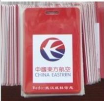 UHF航空行李吊牌电子标签
