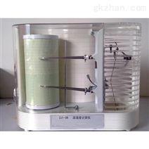 上海温湿度记录仪