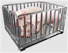 奶牛养殖可移动牲畜秤 养殖场动物电子秤