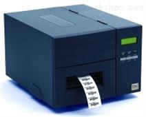TSC TTP-244ME Plus 条码打印机
