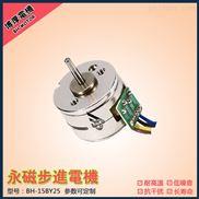 智能门锁电机15BY25 微型步进电机 博厚供应