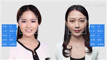 人脸识别系统应用软件