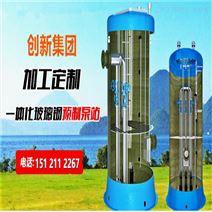 上海大型玻璃钢一体化预制泵站厂家-专业