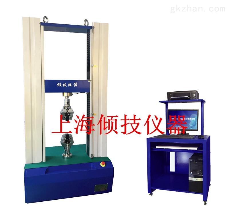 材料弯曲剪切试验机