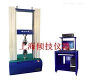 QJ212微机控制电子万能材料试验机
