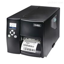 科诚工业型条码打印机