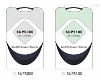 SUP系列打印材料