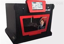 O.ME 单喷头3D打印机