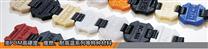 类POM高硬度、难燃、耐高温系列等特种材料