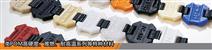 類POM高硬度、難燃、耐高溫系列等特種材料