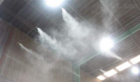 煤棚喷雾除尘设备